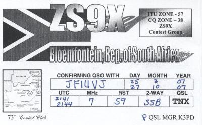 Qsl_065