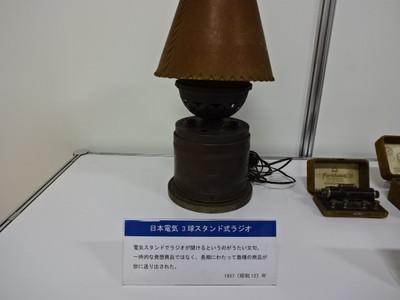 Dsc01728_2